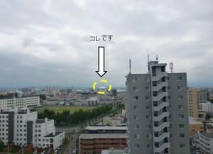 札幌ドーム写真加工